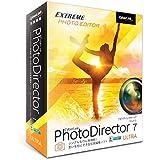 PhotoDirector 7 Ultra