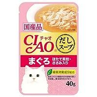 お買得セット いなば CIAO(チャオ)だしスープ パウチ まぐろ ほたて貝柱・ささみ入り 40g 猫 キャットフード 3袋