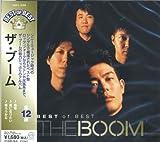ザ・ブーム THE BOOM 島唄 風になりたい DQCL-2058 CD