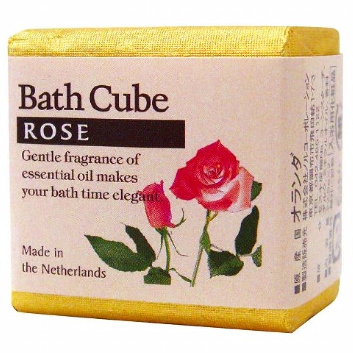 フレグランスバスキューブ「ローズ」12個セット 華やかでロマンティックなローズの香り