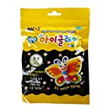 Single Color Clay 50g (Black) by AMOS