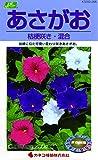 カネコ種苗 草花タネ265 あさがお 桔梗咲き 混合 10袋セット