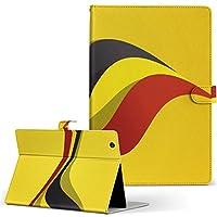 SO-05G SONY ソニー Xperia Tablet エクスペリアタブレット タブレット 手帳型 タブレットケース タブレットカバー カバー レザー ケース 手帳タイプ フリップ ダイアリー 二つ折り チェック・ボーダー その他 外国 国旗 シンプル so05g-003584-tb
