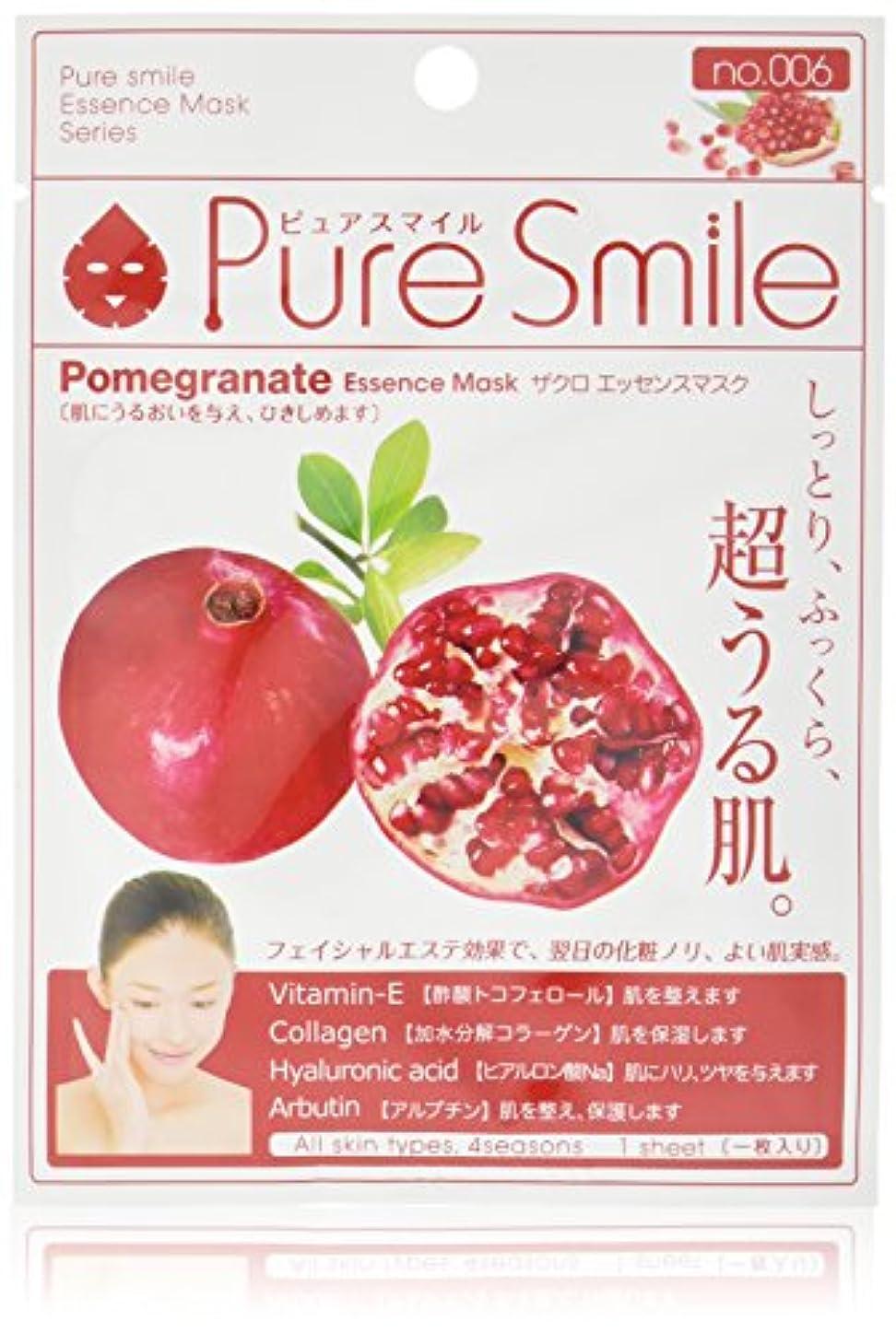 キノコ行くスリップPure Smile ピュアスマイル エッセンスマスク ザクロ 6枚セット