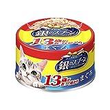 銀のスプーン缶 13歳以上用 まぐろ 70g×48個入 【ケース販売】