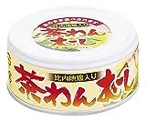 こまち食品工業 秋田 比内地鶏入り茶わんむし缶×12個