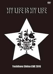 MY LIFE IS MY LIFE [DVD]