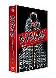 『SASUKE』30回記念DVD ?SASUKEヒストリー&2014スペシャルエディション? [DVD]