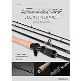 メガバス(Megabass) ロッド OROCHIX4 SECRET SERVICE(オロチX4 シークレットサービス)(2015) F3-72X4S-SS