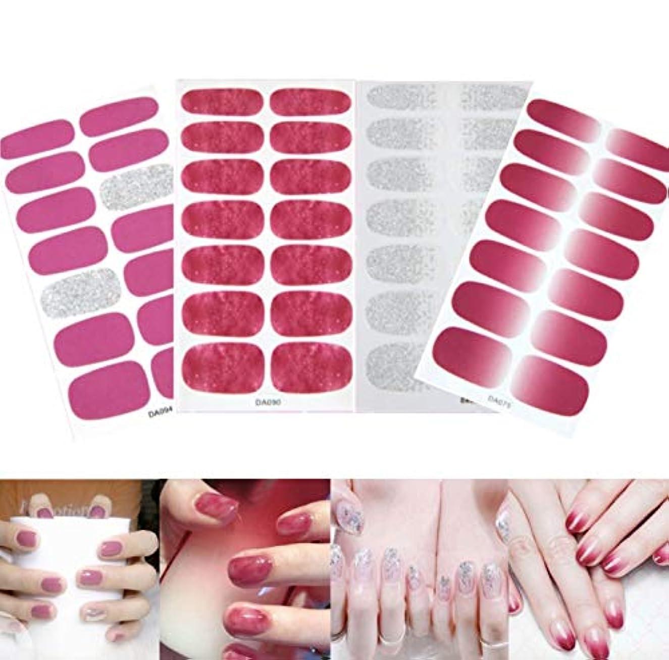 洗剤アフリカ細分化するBEATON JAPAN ネイルシール 貼るだけ 簡単 4枚セット 56ピース 女子力アップ ピンク シルバー ゴージャス 可愛い (ピンク&シルバー)