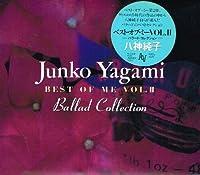 BEST OF ME VOL.II Ballad Collection