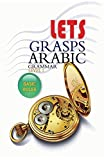 Let's Grasps Arabic Grammar Level 1 (English Edition) ()
