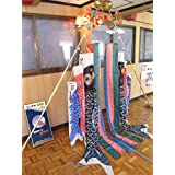 ユニチカ 五月印 鯉のぼり 2m こいのぼりセット 良品 ポール付きフルセット 黒鯉 赤鯉 青鯉 吹流し 取付金具 説明書付 端午の節句