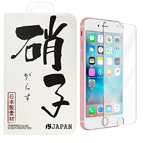 iPhone 6s 6 専用設計 ガラスフィルム 液晶保護フィルム 【約3倍の強度】 4.7インチ用 フィルム 0.33mm 【3D Touch対応 / 硬度9H / 気泡防止】
