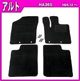 スズキ アルト/アルトエコ ALTO alto HA36S (AT) 平成26年12月~ 純正型★フロアマット ブラック
