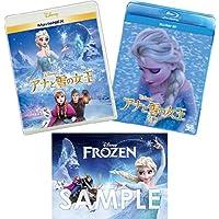 【Amazon.co.jp限定】アナと雪の女王 MovieNEX プラス 3D