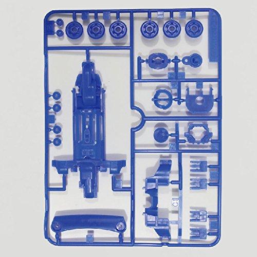 ミニ四駆 MAシャーシAパーツ ブルー 単品販売 ◆アルマイト加工アルミスペーサーサンプル付属◆