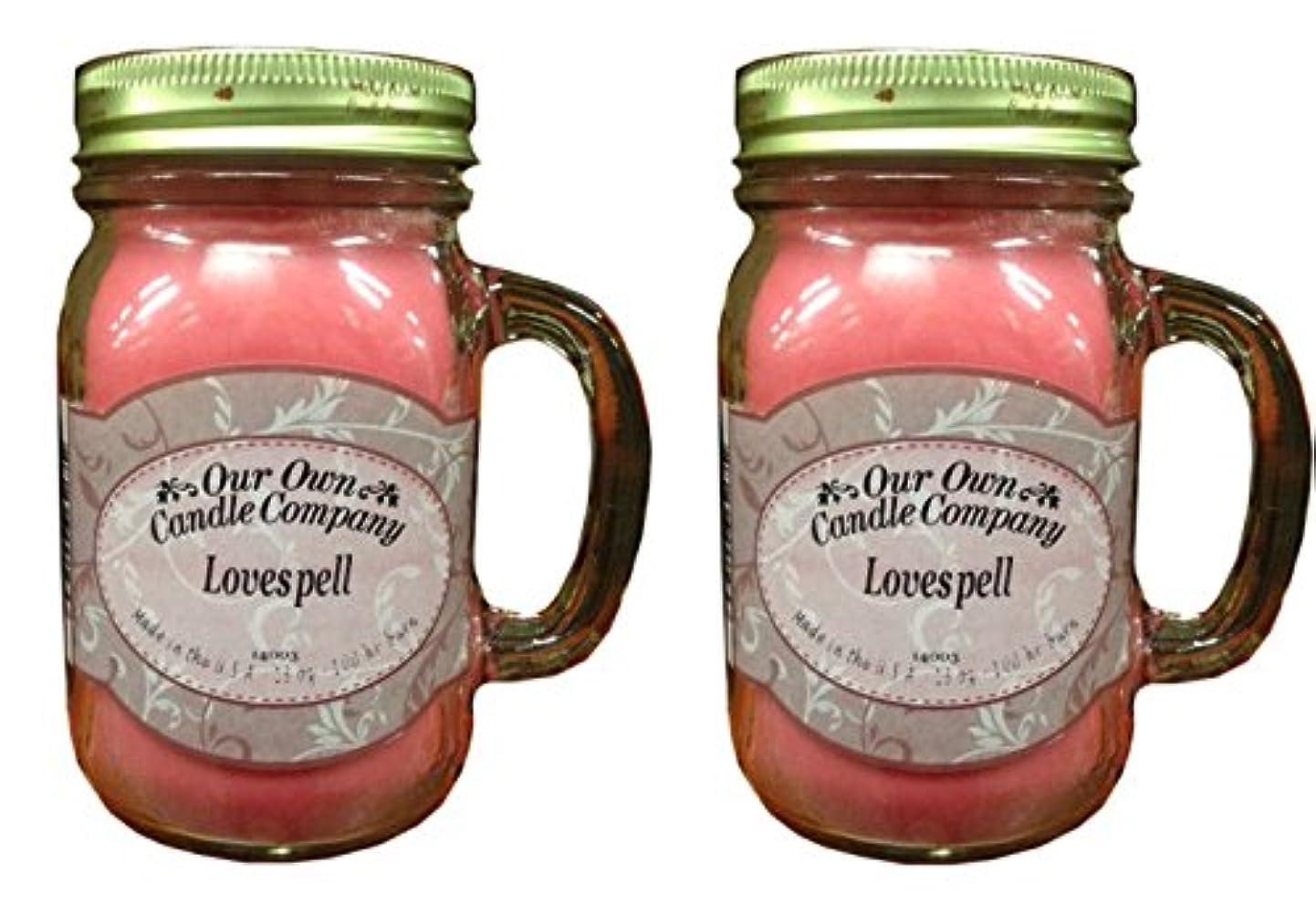 チロ焼く珍しいLovespell 13oz 2 - Pack香り大豆ブレンドキャンドルin Mason Jars Made by Our Own Candle Co in usa-100 HR BURN時間あたりCandle