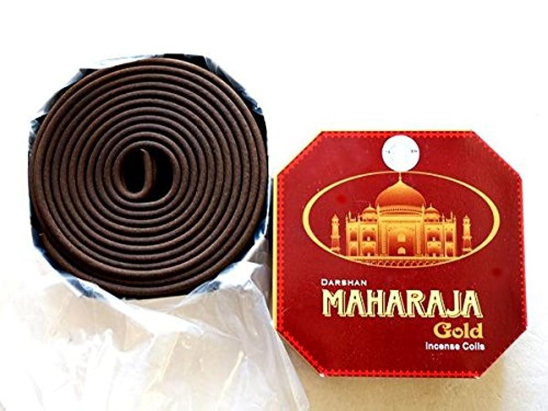 ゆるい困惑したルビーバリタイ お香/渦巻き香/マハラジャゴールド/オリエンタルな香りのインド香