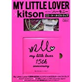 MY LITTLE LOVER×kitson ハーモニー (CD付) (<CD>)