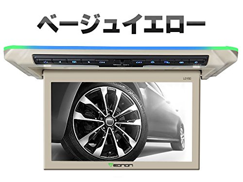 (L0150)ベージュイエロー【1年保証】10.1インチ 超薄型デジタルスクリーン フリップダウンモ...