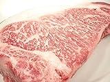 A5ランク黒毛和牛 サーロイン 1kg ブロック 宮崎牛 最上級
