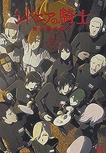 シドニアの騎士 第九惑星戦役 六 [DVD]