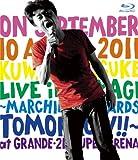 宮城ライブ~明日へのマーチ!!~【Blu-ray】