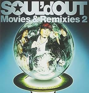 Movies&Remixies 2(DVD付)