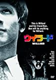 ウイラード[DVD]