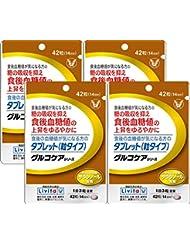 【4個セット】食後の血糖値が気になる方のタブレット グルコケアシリーズ 42粒(機能性表示食品)