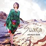 adamant faith / Suara