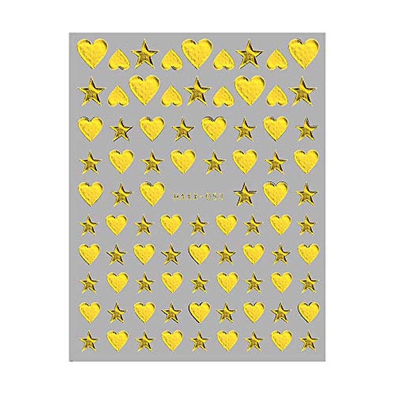 果てしないパトロン円形ハート&星シール ゴールド