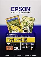 EPSON フォトマット紙 A3 20枚 KA320PM