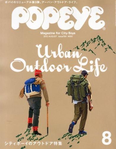 POPEYE (ポパイ) 2012年 08月号 [雑誌]の詳細を見る