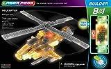 光るブロック レーザーペグ 8 in 1 ヘリコプター 正規品