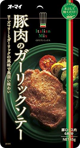 オーマイ イタリアンミックス豚肉のガーリックソテー 45g×8個