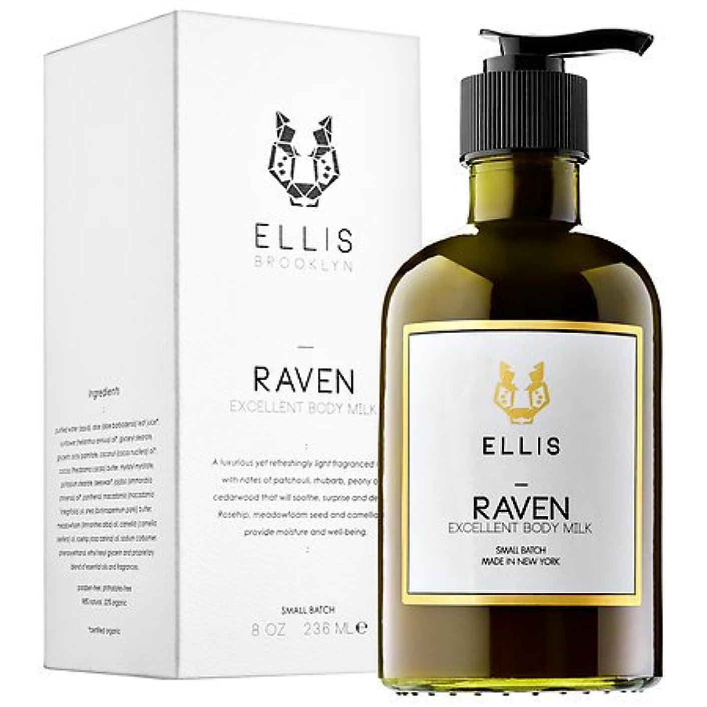 瞬時に飾り羽お茶Ellis Brooklyn Raven (エリス ブルックリン レイベン) 8.0 (236ml) oz Excellent Body Milk