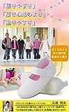 [ハーモニーズ] 上履き 子供用 キッズシューズ 白 シューフィッター監修 マジックテープ改良 (16.0センチ(日本サイズ15.5cm相当), ピンク) 画像
