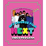 NEXT VIDEO PROGRAM [Blu-ray]