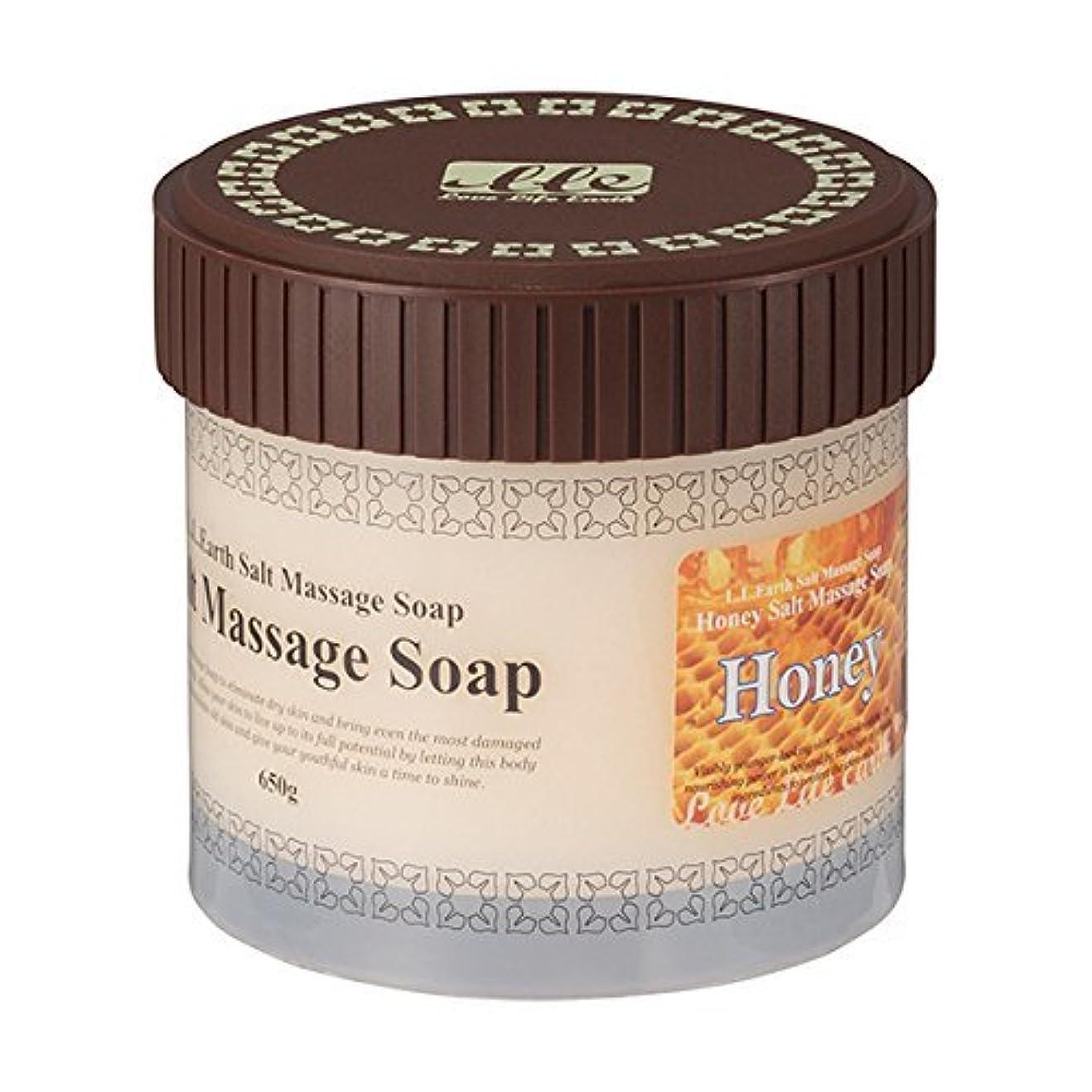 依存する冬命令LLE 業務用 ソルトマッサージソープ 650g [選べる香り5種類] ( ボディ用 スクラブ ) ハニー