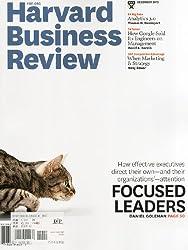 Harvard Business Review [US] December 2013 (単号)