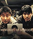 殺人の追憶 【4Kニューマスター版】 [DVD]