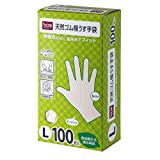 天然ゴム 極薄 手袋 H17?LT001L L