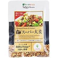 蒸しスーパー大麦 50g×5個