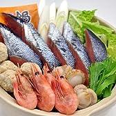 [北海道産の白鮭をふんだんに使用した北海道の郷土料理!]石狩鍋セット(2?3人前)