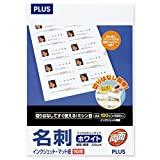 プラス 名刺用紙 両面 A4 10面 100枚 標準 マイクロミシン目 ホワイト 45-029