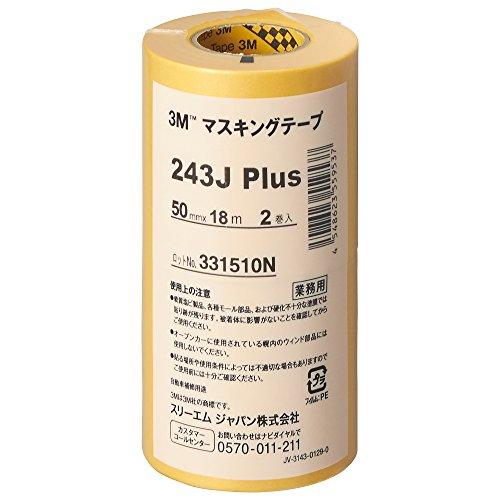 スリーエム マスキングテープ 243J Plus 50mmX18m 2巻り 243J 50 1パック(36m) 293-1109