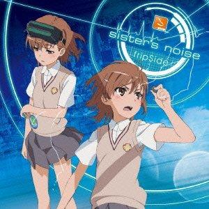 sister's noise(初回限定盤)TVアニメ「とある科学の超電磁砲S」オープニングテーマの詳細を見る