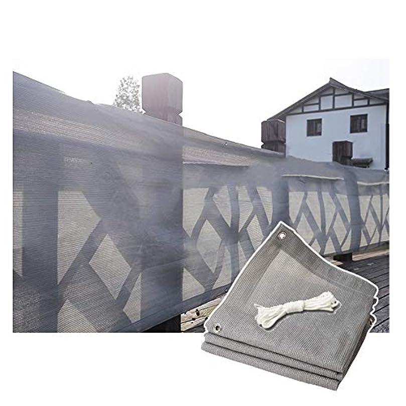 材料アレルギー驚PENGFEI オーニング?シェード 遮光ネット、屋外施設 シェーディングネット パーゴラパティオキャノピーサンブロック用 矩形 (Color : Gray, Size : 1X1.5m)